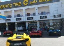 Grand Tire
