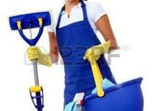 خادمة للبيوت