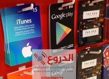 بطاقات ايتونز - جوجل بلاي - بلايستيشن - اكس بوكس - ستيم - باي بال والعديد