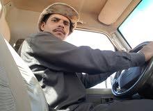 أبحث عن عمل في اي شي الجنسيه من اليمن مقيم