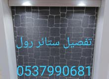 For sale Others that's condition is New - Al Riyadh