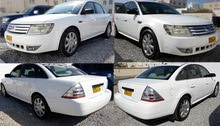 2009 Used Five Hundred with Automatic transmission is available for sale