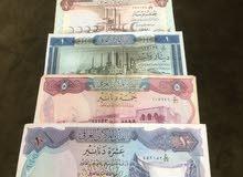 للبيع مجموعه عراقيه/احمد حسن البكر