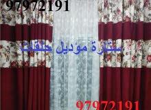 أبوأحمد لتركيب وتفصال وعمل الستائر (الرول – خام - مكاتب ـ معدني ـ خشبي ـ طباعة)