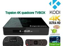 Android Smart TV Box 4GB/64GB + free air mouse keyboard