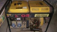 مولد كهرباء ( ماطور كهرباء ) كيبور 773070708