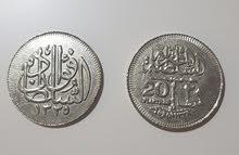 عملة مصرية تعود ل100 سنة للبيع