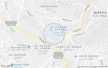 محل كهرباء سيارات مع العده و البضاعه بيع او ايجار