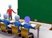 معلمه ومدربه