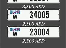 W 23004 للبيع رقم سياره دبي