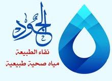 مياه الجود 7 لتر