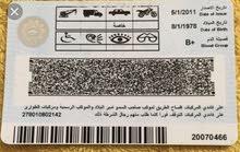احصل علي رخصة كويتية ووظيفة سائق