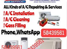 Split A/C, Window A/C, Central A/C, Duckt A/C, Fridge, Water Cooler Servicing, R