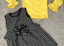 ملابس بناتي وولادي.. كميه محدوده