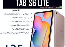 Samsung Galaxy Tab S6 Lite (WiFi Version)