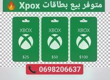 بيع بطاقات Xbox