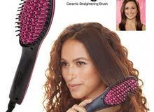 فرشاة الشعر الكهربائيه (سوكاني)
