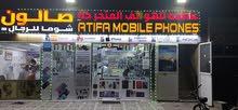 ATIFA MOBILE SHOP