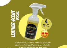LEATHER SCENT  500ML