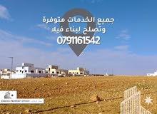 ارض للبيع في طريق المطار/الطنيب