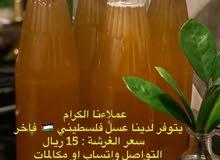 عسل فلسطيني / عسل زهور