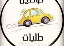 توصيل الطلبات والهدايا من والى الشارقة عجمان ودبي بكل سرعة وامانة للاتصال 0507545250
