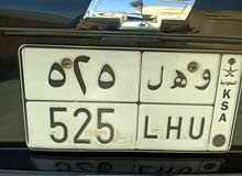 525 number plate for 15000
