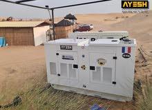 مولدات كهرباء اصلي للبيع