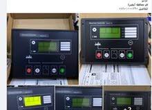 صيانه وتصليح المولدات الكهربائية (كهرباء_ميكانيك)
