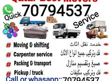 shifting moving service Carpenter service call 70794537