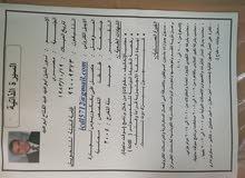 محاسب خبرة بالكويت يطلب عمل