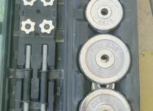 50kg dumbell and barbell set
