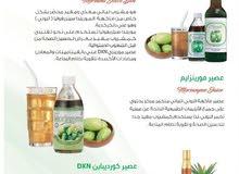 منتجات علاجية