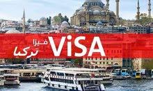 خدمات تاشيرة تركيا استيكر او الكترونية C1 مع حجز تذاكر