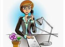 مطلوب موظفة من الجنسية العمانية فقط شهادة بكالوريوس تجارة فقط
