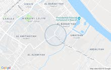 توجد قطعة ارض للبيع منطقة السراجي طابو زراعي ملك صرف اسم عراقي