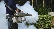 رش الناموس بالدخان او الضباب
