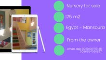 kids nursery for sale in Mansoura from the owner