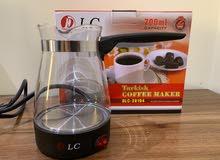 القهوة احلي مع صانعة القهوة التركي