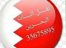 نقل وتركيب أثاث البحرين