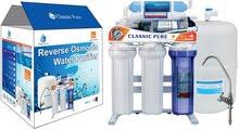 محطات تحليه مياه منزليه فلاتر مياه منزليه
