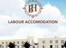 Labour Accomodation In Rusail –Bbh Logistics City
