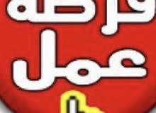 مطلوب مشرف تموينات خبره في الحسابات  والتقارير والضريبة