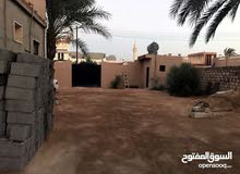 منزل للبيع في منطقة الرويسات مساحته ارض 800 او كسر