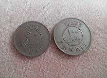 عملات معدنية كويتية