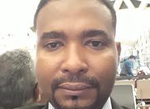أستاذ لغة فرنسية سوداني الجنسية ابحث عن وظيفة تدريس
