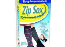 المشد السحري لدوالي الاقدام Zip Sox