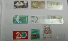 طوابع مصر عام 1981 منت كامله