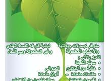كبسولات جيلاتينية نباتية للاعشاب الطبيعية