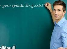 دورة انجليزي كامله في 8 اشهر